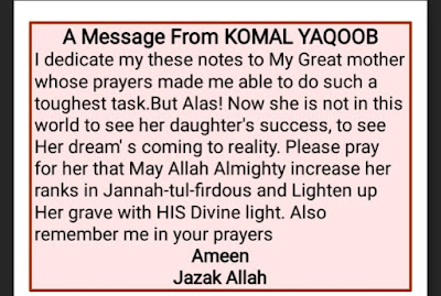 komal yaqoob message about mdcat notes