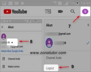 Cara Keluar Dari Youtube Di Hp Android