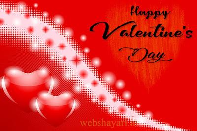 valentines day poto