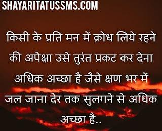 Hindi shayari with Image   Latest Hindi shayari