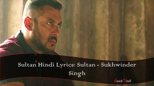Sultan-Hindi-Lyrics-Sultan-Rahat-Fateh-Ali-Khan