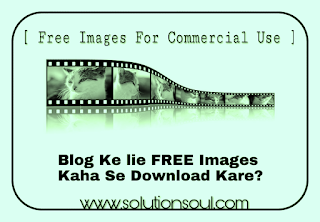 blog post ke liye free images/photos download kaha se kare.