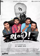 shu thayu gujarati movie download 720p | shu thayu (2018) gujarati movie watch online