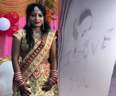 Bihar News: दरभंगा में हाइ प्रोफाइल सुसाइड, DPO ने तस्वीर बनाई, खून से लिखा I Love You और फंदे पर झूल गईं
