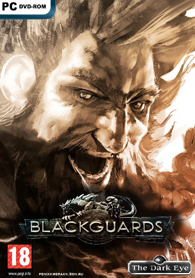 Blackguards: Deluxe Edition