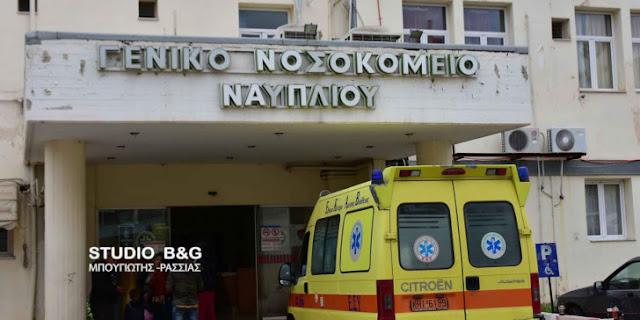 Κανονικά τα επείγοντα περιστατικά και τα χειρουργεία της οφθαλμολογικής κλινικής στο Νοσοκομείο Ναυπλίου