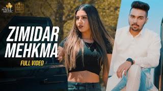 Zimidar Mehkma Lyrics Maninder Dhaliwal and Gurlez Akhtar