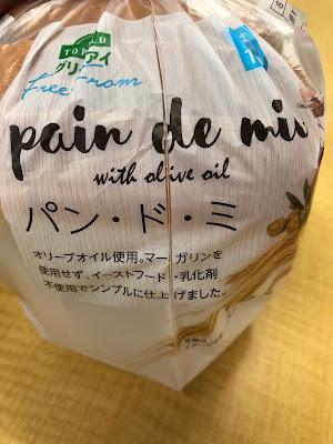 フランスパン(食パン)