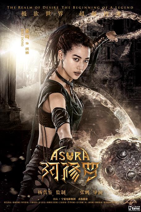 Asura (2018) English 720p HDRip x264 750MB