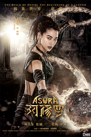 Poster Of Hollywood Film Watch Online Asura 2018 Full Movie Download Free Watch Online 300MB