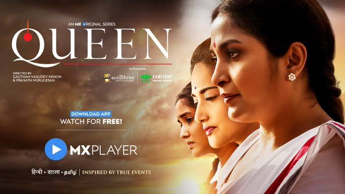 Queen 2019 | Session 01 | Hindi HD