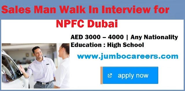 Sales man job, Dubai jobs,