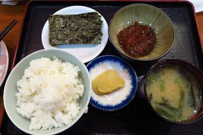 Keria Japanese Restaurant, sujiko gohan set