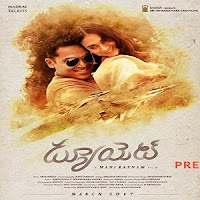 Duet (2017) Songs Free Download