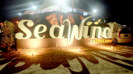 SEAWIND BY DAMOSA LAND: PRIME CONDOMINIUM IN SASA, DAVAO CITY