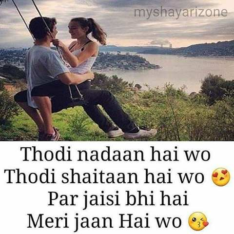 Cute Love Lines Hindi Shayari for Girlfriend