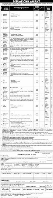 New Jobs 2021 - Pak Army GHQ Rawalpindi Jobs 2021