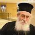 Αρχιεπίσκοπος Σινά: Οι Τζιχαντιστές δεν είναι πολύ μακριά από την Ελλάδα... (Βίντεο)
