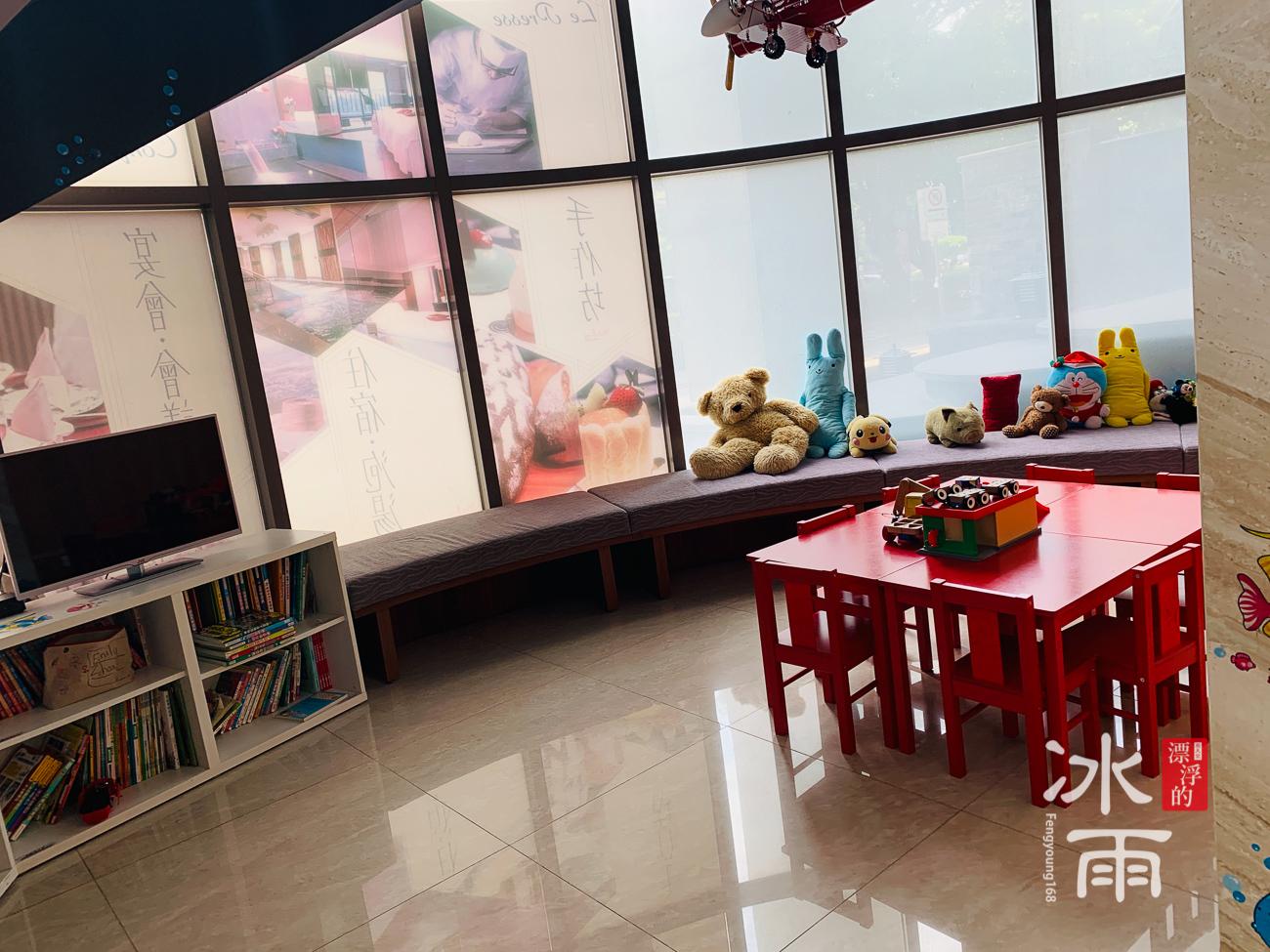 南豐天玥泉 北投館|小孩遊憩區