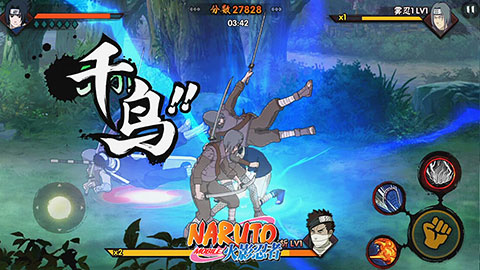 Naruto mobile fighter apk 2018 | Naruto Mobile Fighter