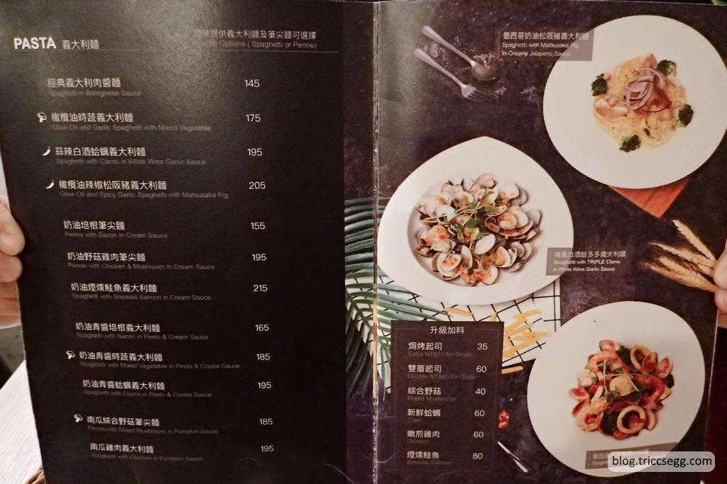 Vicoli弄義大利麵菜單(5).jpg