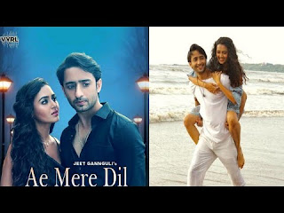 Ae Mere Dil Shaheer Sheikh Tejasswi Prakash full song official video download mp4 hd 1080p