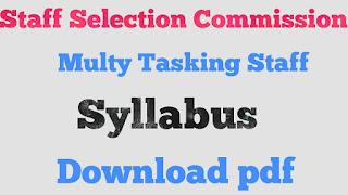 Download syllabus of admit card,