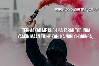 Atitude shayari in english hindi