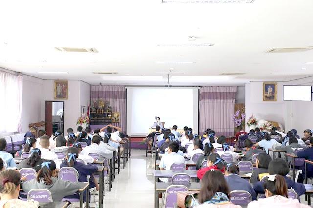 ติว ONET ม.3 ปีการศึกษา 2562