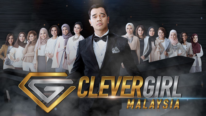 Clever Girl Malaysia Musim 2 (2017)