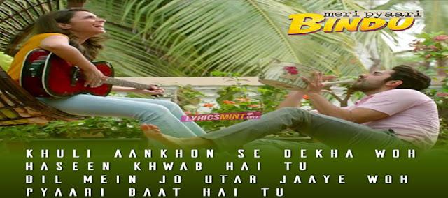 Haareya Lyrics - Arijit Singh | Ayushman | Prineeti | Meri Pyaari Bindu