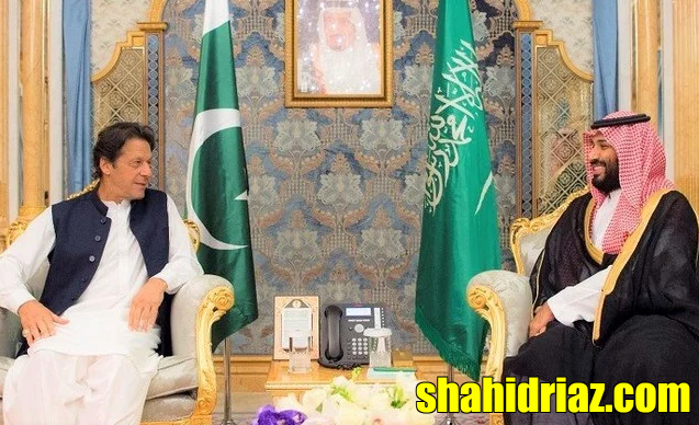 Prime Minister Imran Khan will leave for Saudi Arabia today on a three-day visit