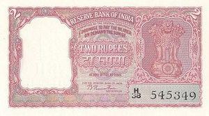 भारतीय दो रुपये का नोट