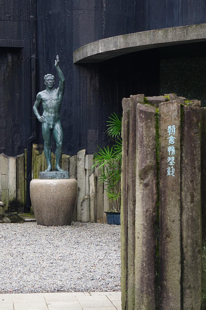 Asakuran_taidemuseo, Yanak,a Tokio_hipsterialueet