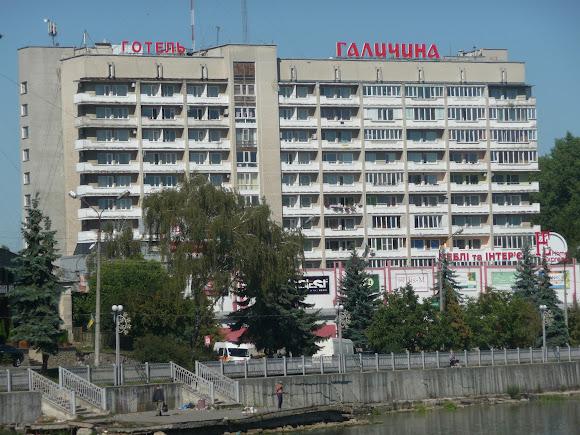 Тернопіль. Готель «Галичина»