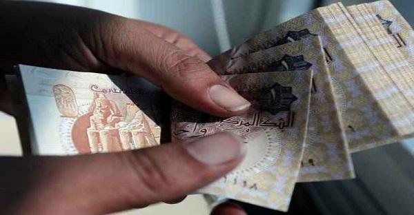 أسعار الفائدة ، البنك المركزى المصرى ، فوائد البنوك