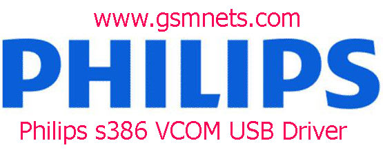Philips s386 VCOM USB Driver Download