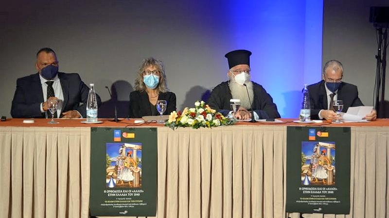 Αλεξανδρούπολη: Ολοκληρώθηκε το Συνέδριο με θέμα «Το Ισλάμ στην Ελλάδα και την Ευρώπη»