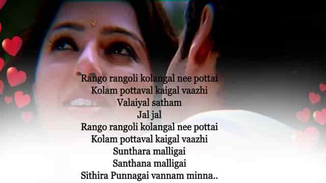 Munbe Vaa Lyrics English