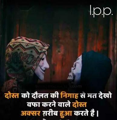 Whatsapp Attitude Status Images Wallpaper Pics Photo HD in hindi