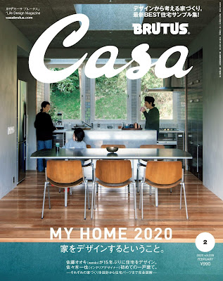 Casa BRUTUS (カーサ ブルータス) 2020年02月号 zip online dl and discussion