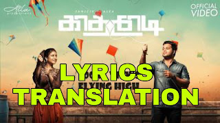Kaathadi Song Lyrics in English | With Translation | – Sanjiev & Alya Manasa