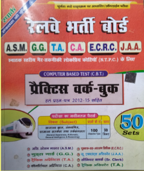 Railway NTPC Exam Practice Work Book