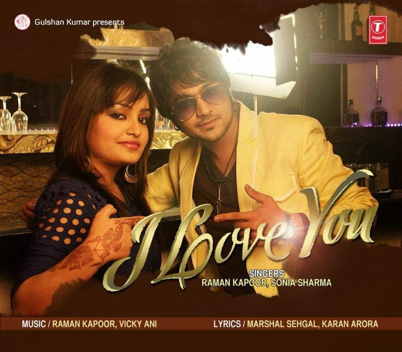 Leja Leja Re 8d Song Download: Raman Kapoor And Sonia Sharma