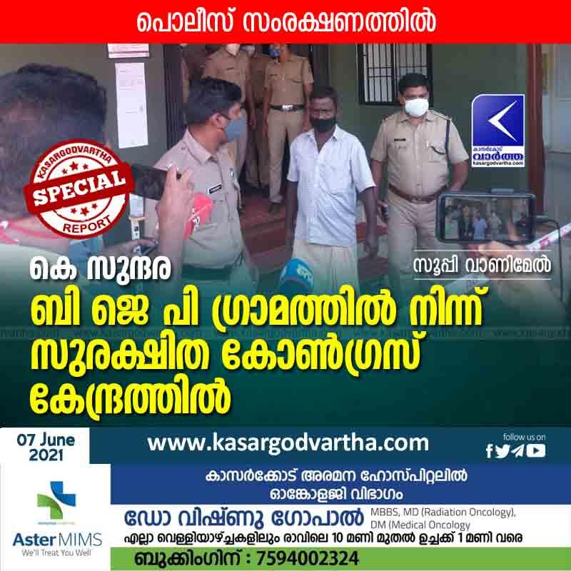 K Sundara safe Congress center from BJP village