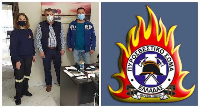 Συνάντηση του Ανδρέα Πουλά με την Ένωση Υπαλλήλων Πυροσβεστικού Σώματος Αργολίδας