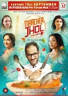 Maacher Jhol (2017) Bengali Movie DVDRip 720p Download