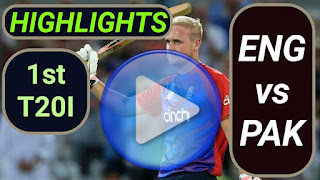 ENG vs PAK 1st T20I 2021