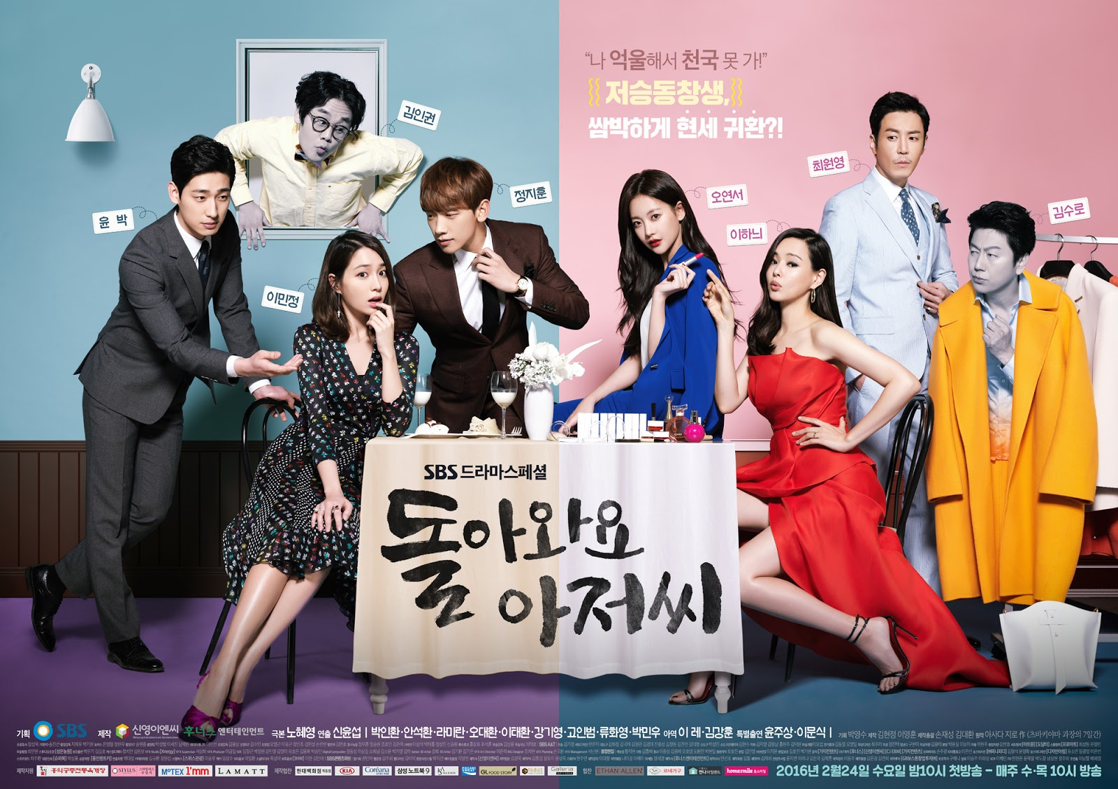 Sinopsis Please Come Back Mister Full Episode (ONE)