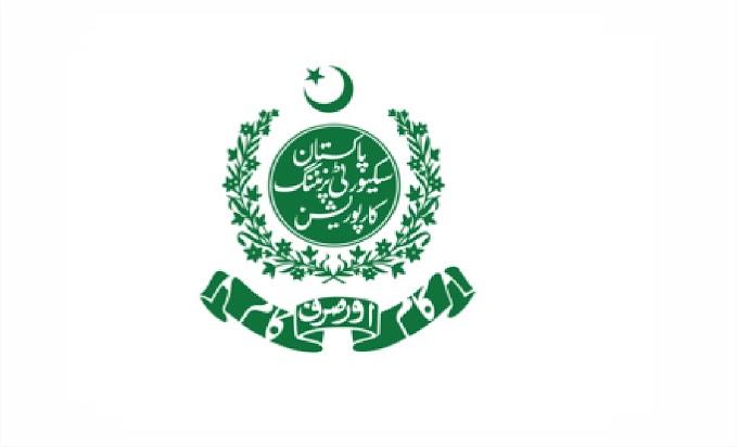 Pakistan Security Printing Corporation PSPC Jobs 2021 – www.pspc.gov.pk